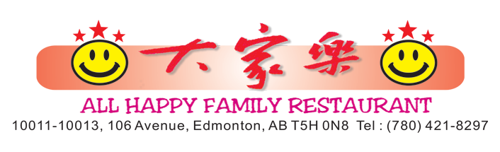 All Happy Family Restaurant